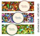vector illustration of ramadan... | Shutterstock .eps vector #651638140