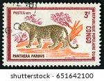 congo republic   circa 1971 ... | Shutterstock . vector #651642100