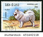 laos   circa 1982  post stamp... | Shutterstock . vector #651642118