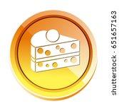 big cake slice icon | Shutterstock .eps vector #651657163