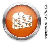 big cake slice icon | Shutterstock .eps vector #651657166