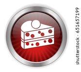 big cake slice icon | Shutterstock .eps vector #651657199