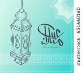 ramadan lantern hand drawn... | Shutterstock .eps vector #651660160
