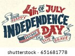 happy fourth of july.... | Shutterstock .eps vector #651681778