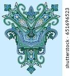 luxury green paisley  | Shutterstock . vector #651696523