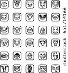 set of animal web icons ... | Shutterstock .eps vector #651714166