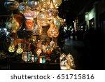 Ramadan Lanterns In Historical...