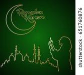 ramadan kareem greeting card | Shutterstock .eps vector #651760876