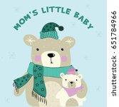 cute bears illustration vector... | Shutterstock .eps vector #651784966