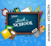back to school concept with... | Shutterstock . vector #651786154