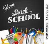 back to school background with... | Shutterstock . vector #651789160