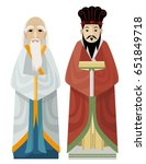 great chinese philosophers | Shutterstock .eps vector #651849718