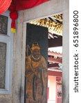 Small photo of THIAN HOCK KENG, SINGAPORE, JANUARY, 2015: wooden door at Thian Hock Keng Temple in Singapore