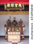 Small photo of THIAN HOCK KENG, SINGAPORE, JANUARY, 2015: Chinese gods alter at Thian Hock Keng Temple in Singapore