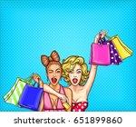 vector pop art illustration of... | Shutterstock .eps vector #651899860