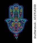 hand drawn multicolor ornate... | Shutterstock .eps vector #651914200