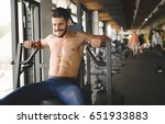 determined man working out in... | Shutterstock . vector #651933883