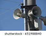 speaker on high tower and clear ... | Shutterstock . vector #651988840