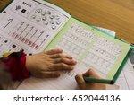 learning for homework | Shutterstock . vector #652044136