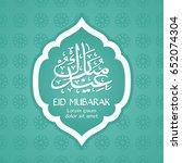 happy eid  eid mubarak  vector... | Shutterstock .eps vector #652074304