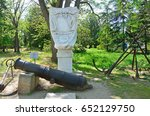 "Small photo of Sevastopol, Crimea, Russia, May, 08, 2017. The barrel 36-pounder short guns (1804), near the building of the Museum-panorama ""defense of Sevastopol"""