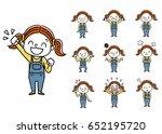 girls  set  variations | Shutterstock .eps vector #652195720