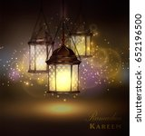 ramadan kareem greetings | Shutterstock .eps vector #652196500
