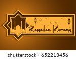 ramadan kareem with mosque | Shutterstock .eps vector #652213456