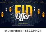 sale banner or sale poster for... | Shutterstock .eps vector #652224424