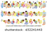 musical score and global kids   ... | Shutterstock .eps vector #652241443