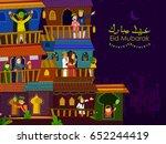 muslim families wishing eid... | Shutterstock .eps vector #652244419