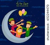muslim boy enjoying on eid... | Shutterstock .eps vector #652244470