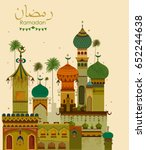 decorated mosque in eid mubarak ... | Shutterstock .eps vector #652244638