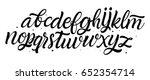 Vector hand drawn alphabet. Brush painted letters. Handwritten script alphabet. Hand lettering and custom typography for your designs: logo, for posters, invitations, cards, etc. Typography vector.. | Shutterstock vector #652354714