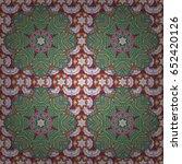 decorative vector ornate... | Shutterstock .eps vector #652420126