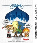 eid mubarak greeting card  kids ... | Shutterstock .eps vector #652426474
