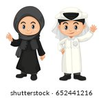 boy and girl in qatar costume... | Shutterstock .eps vector #652441216