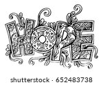 word hope zentangle stylized  | Shutterstock .eps vector #652483738