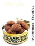 chocolate cookies in the old... | Shutterstock . vector #65248783