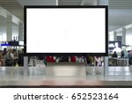 big horizontal blank white... | Shutterstock . vector #652523164