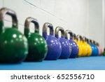 gym scene venue location with... | Shutterstock . vector #652556710