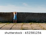 the little girl tries to see...   Shutterstock . vector #652581256