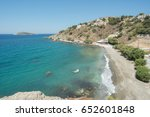 Small photo of Sandy beach of Linaria in Kalymnos island, Greece