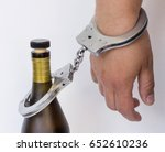 the hand is handcuffed to a...   Shutterstock . vector #652610236