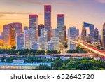 beijing  china modern financial ... | Shutterstock . vector #652642720