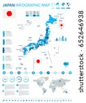 japan infographic map and flag  ... | Shutterstock .eps vector #652646938