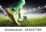 soccer player in action. mixed... | Shutterstock . vector #652647784