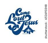 bible lettering. christian art. ...   Shutterstock .eps vector #652693348