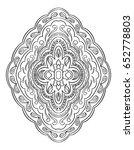 abstract medallion for design.... | Shutterstock .eps vector #652778803