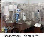 modern dish washing room at... | Shutterstock . vector #652801798